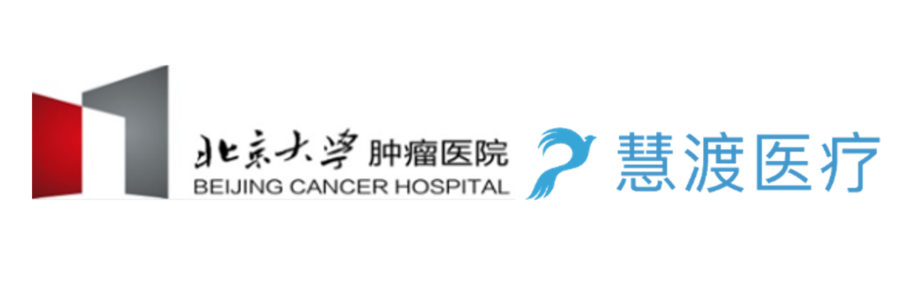 企讯   基于液态活检的BRCA胚系基因检测助力三阴性乳腺癌的精准诊疗