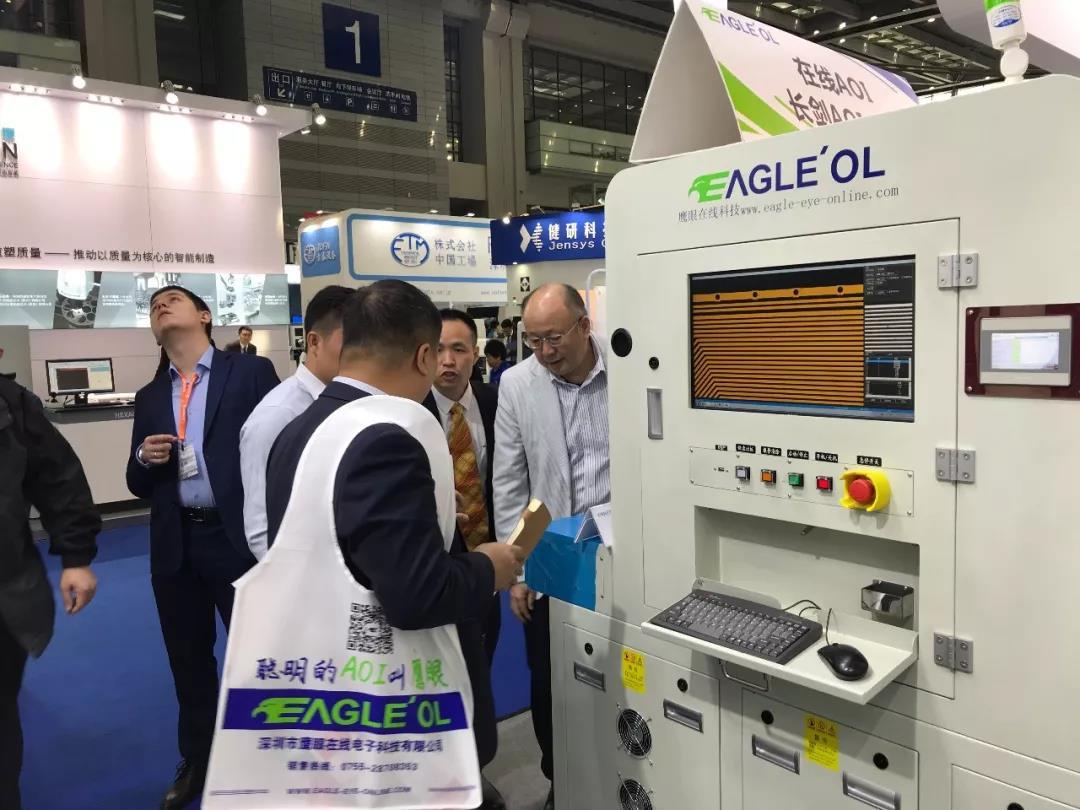 鹰眼科技魅力绽放2019国际电子电路深圳展览会