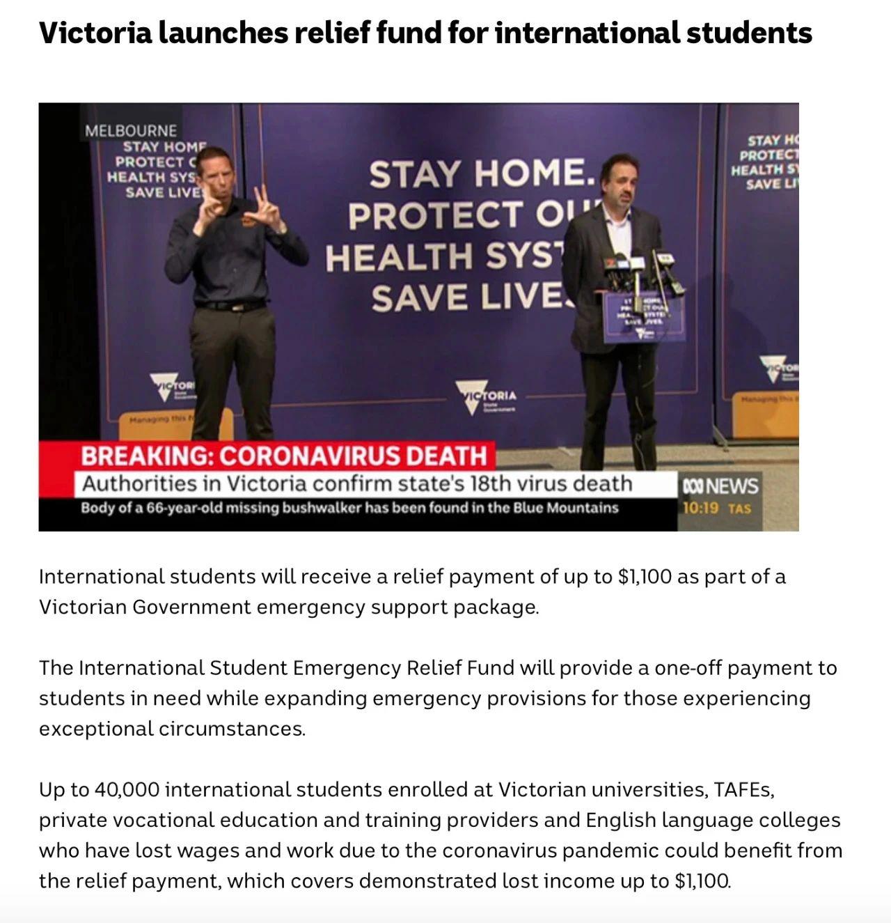 澳洲今日正式解封!维州政府高额补助留学生!