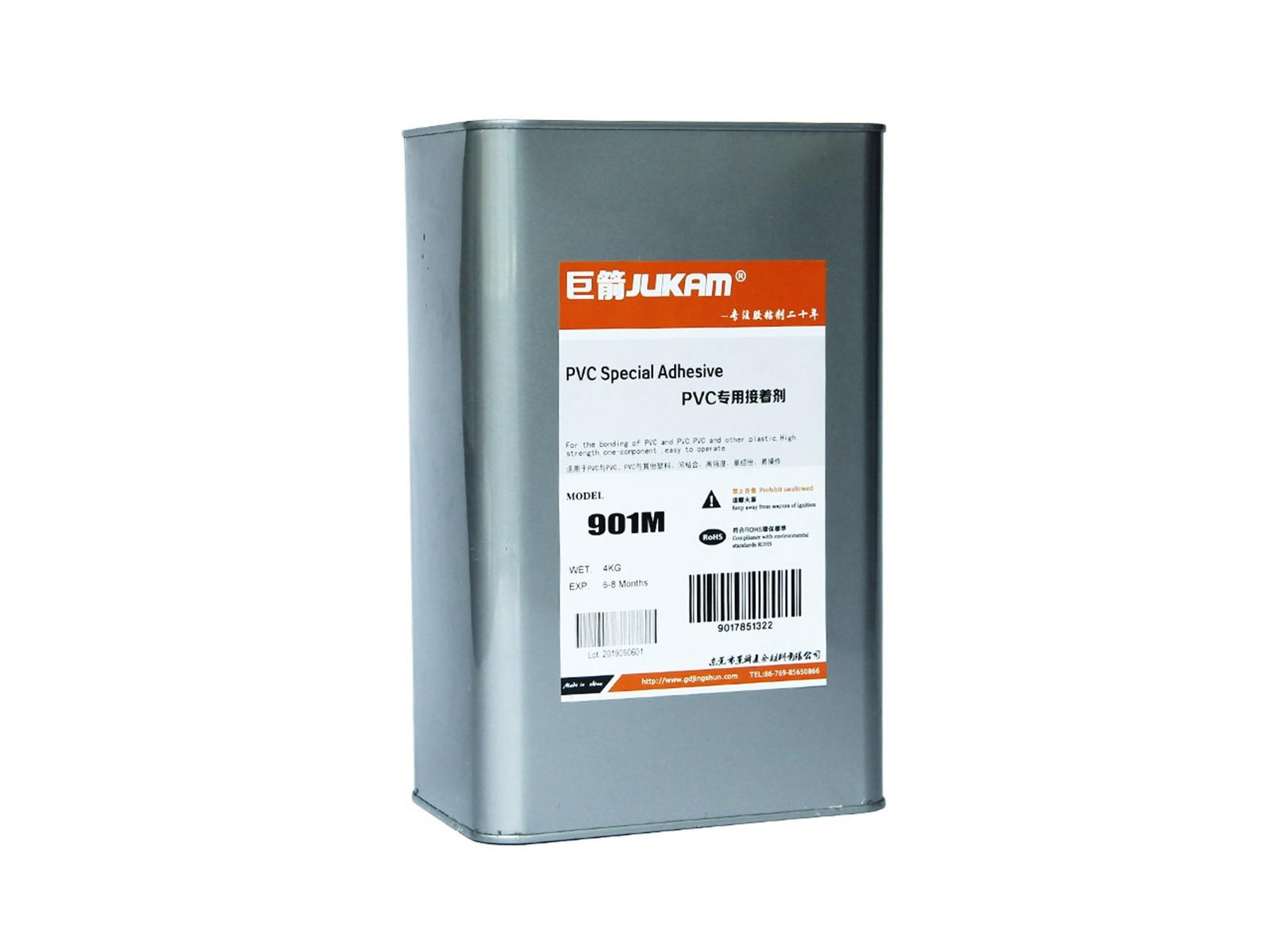 软PVC专用胶水-901M
