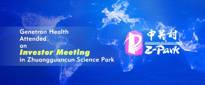Genetron Health Attended an Investor Meeting in Zhuangguancun Science Park