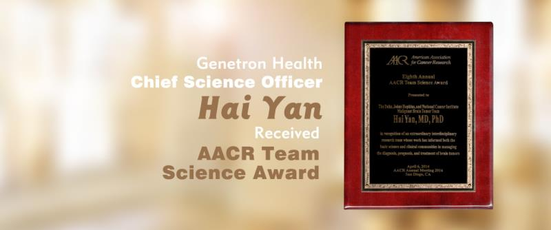Genetron Health Chief Scientific Officer Received AACR Team Science Award