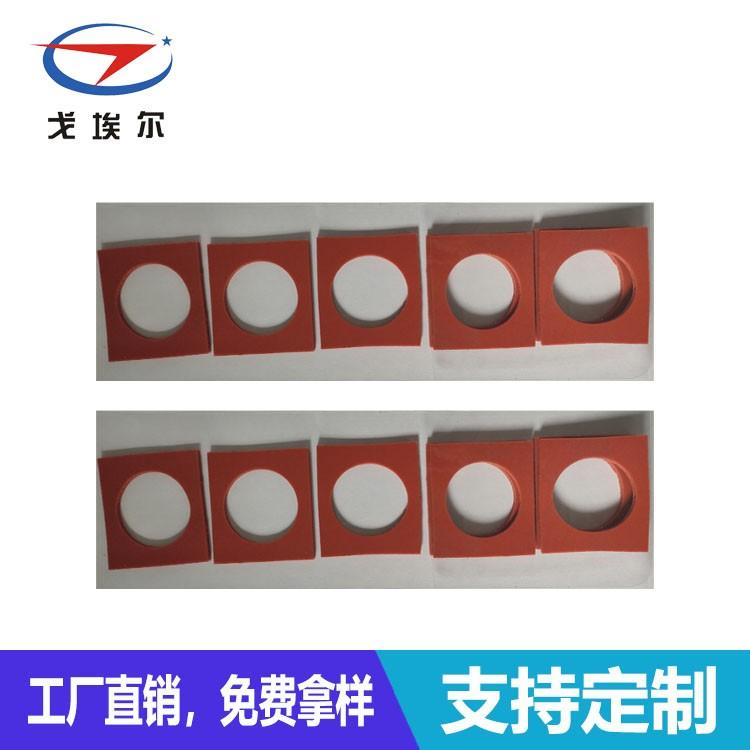 防水硅胶泡密封棉垫的性能优势