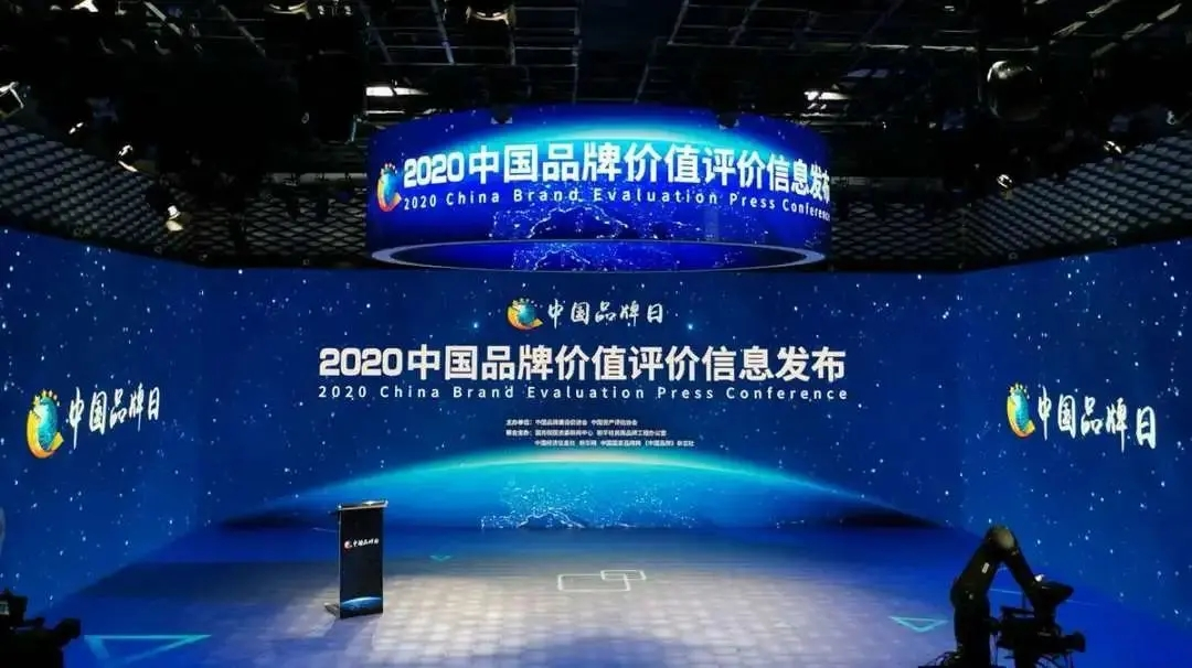 中铁工业品牌价值98.97亿!较2019年增长23亿元