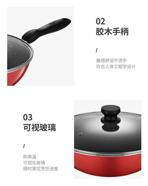 炊大皇不粘锅套装三件套_炒菜锅家用厨具