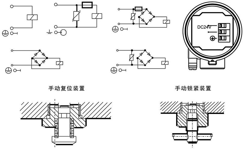 OSASE23系列二位三通防爆电磁阀