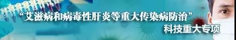 """国家卫健委批复:天隆参加""""重大传染病防治国家科技重大专项""""2018年度立项课题"""