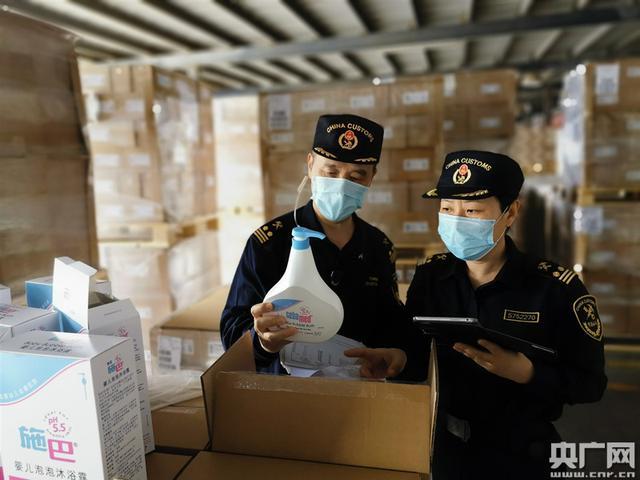拱北海关:1至4月快速验放进出口化妆品1123批次