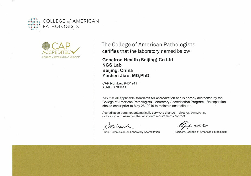 Beijing Genetron Health Clinical Laboratories Obtained the US CAP Certification In One Attempt