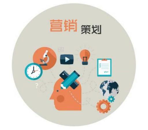 品牌营销策划 —《品牌建设的五大环节》