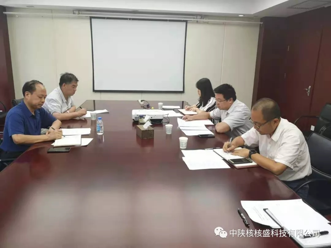 "ManBetX体育党支部召开""不忘初心 铭记使命""主题教育调研成果分享交流会"