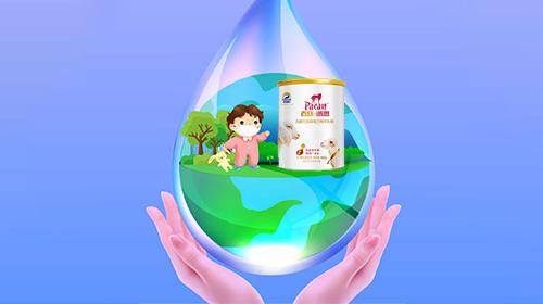 儿童羊奶粉的营养价值体现在哪些方面?