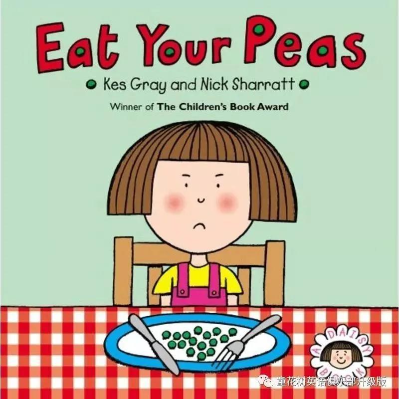 SI儿童绘本书单:战胜孩子的饮食问题系列书刊推荐