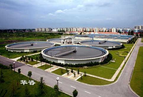 [湖南]乡镇污水处理厂入河排污口设置论证报告编制案例技术路径思考
