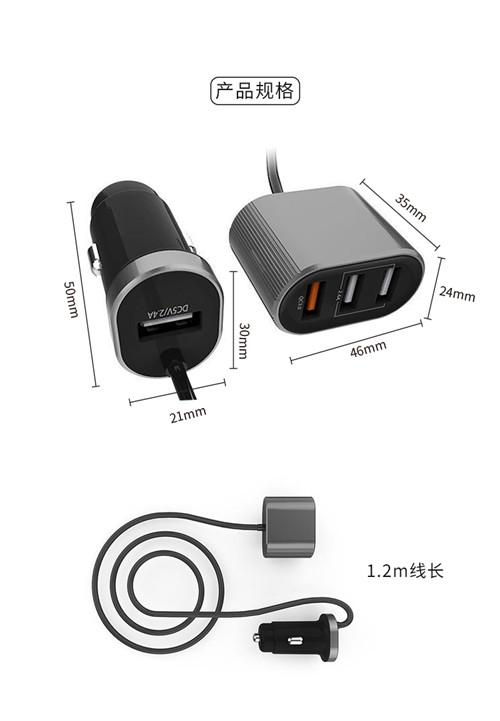 乐默loomoo 车载充电器_拓展器三接口快充USB安卓苹果智能多功能