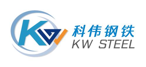 北京科伟健业钢铁有限公司