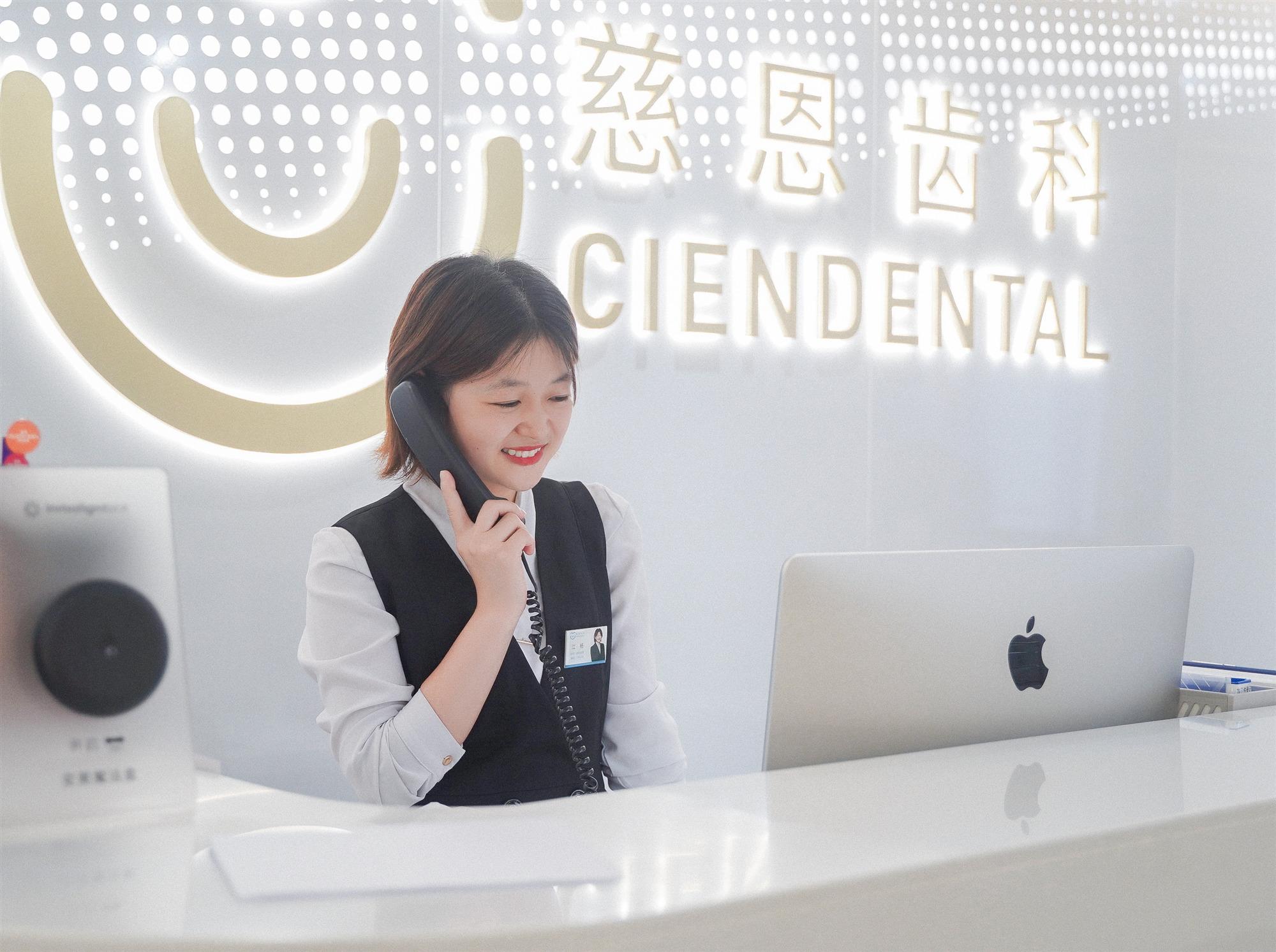 深圳牙科医院值得信赖的原因