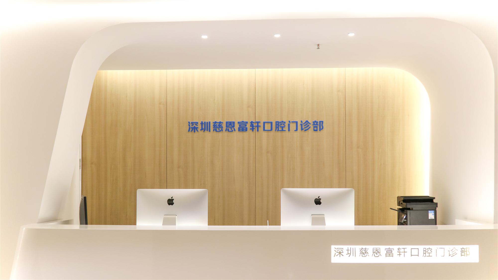 深圳牙科医院受到欢迎的原因有哪些?