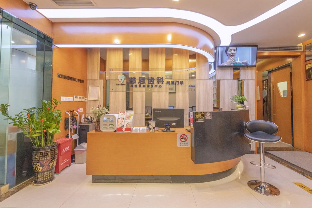 选择深圳牙科医院时需要注意哪些问题?