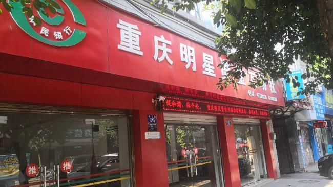 """重庆农信公司董事长罗德志一行 赴江津对接""""三社""""融合发展工作"""