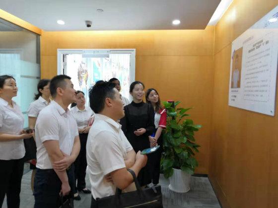 农信公司班子成员赴海尔云贷学习交流