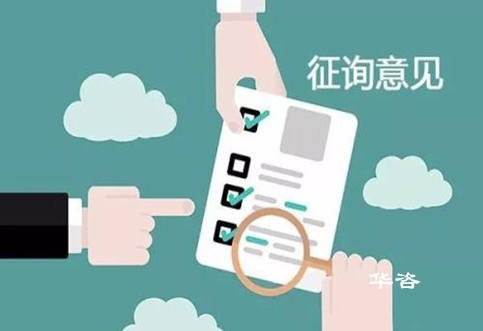 [湖南稳评]湖南省人民政府法制办公室重大事项社会稳定风险评估办法