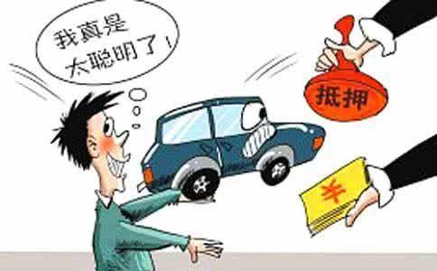 成都汽车贷款的流程