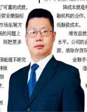 陈关中 中国能建深化产融结合