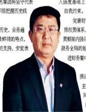 安宜 中国有色抢抓机遇 错峰发展