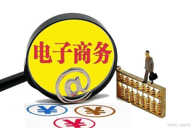 深圳海关完成首票跨境电商9610直购进口
