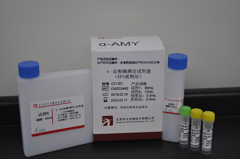 α-淀粉酶测定试剂盒(EPS底物法)