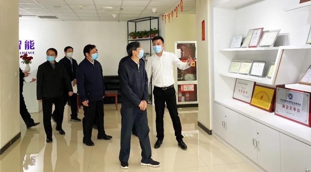 省政协副主席苏银增率专题调研组一行莅临上元亚博国际APP下载参观调研