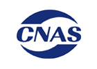 Laboratory CNAS Accreditation Consulting