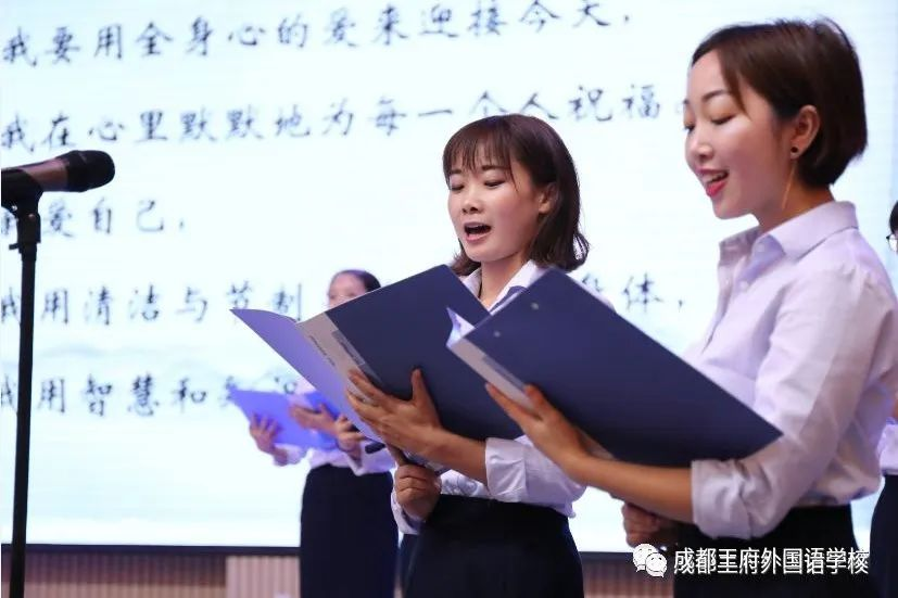 寻找最合适的你|2020成都王府外国语学校诚聘英才