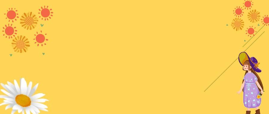 广东省基础与应用基础研究基金委员会关于组织申报2021年度广东省基础与应用基础研究基金自然科学基金项目的通知