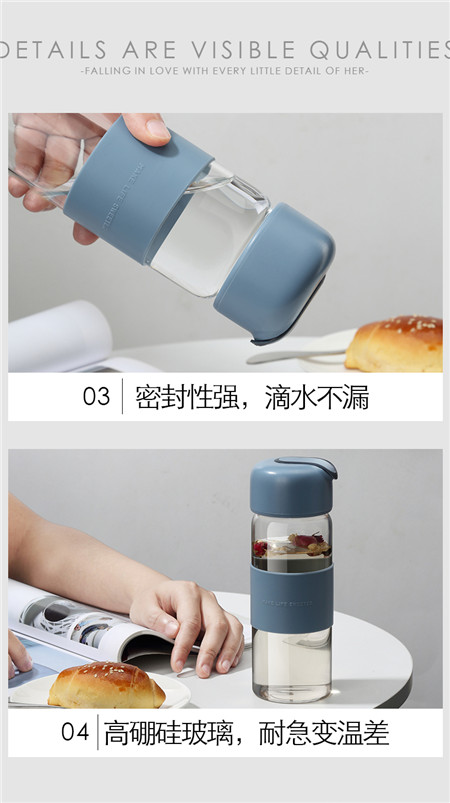 玻璃杯_ins风便携水杯简约清新森系_随身携带杯子创意