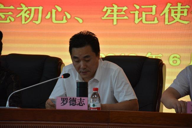 """农信公司召开""""不忘初心 牢记使命""""主题教育工作会"""