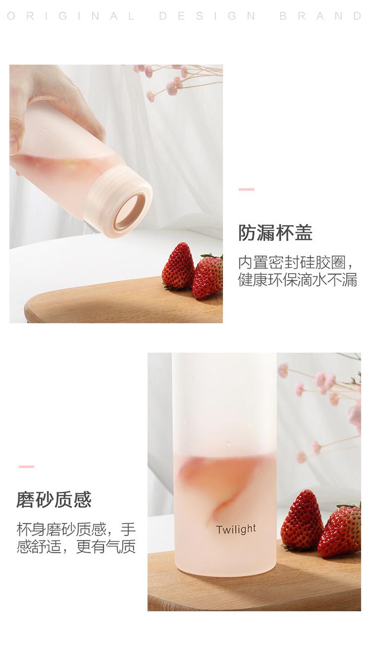 创意手提盖磨砂玻璃杯_男女学生便携带水杯情侣礼品杯子