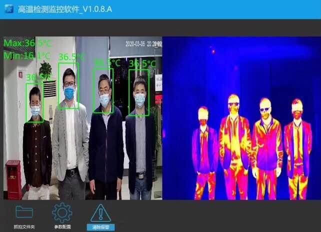 红外热像测温摄像机的优势