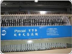 Passal 板框压滤机和真空干燥压滤机