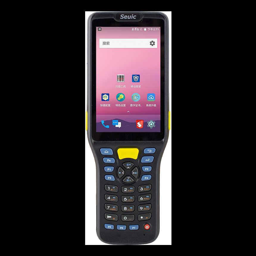 东集Q7(S)智能PDA手持终端