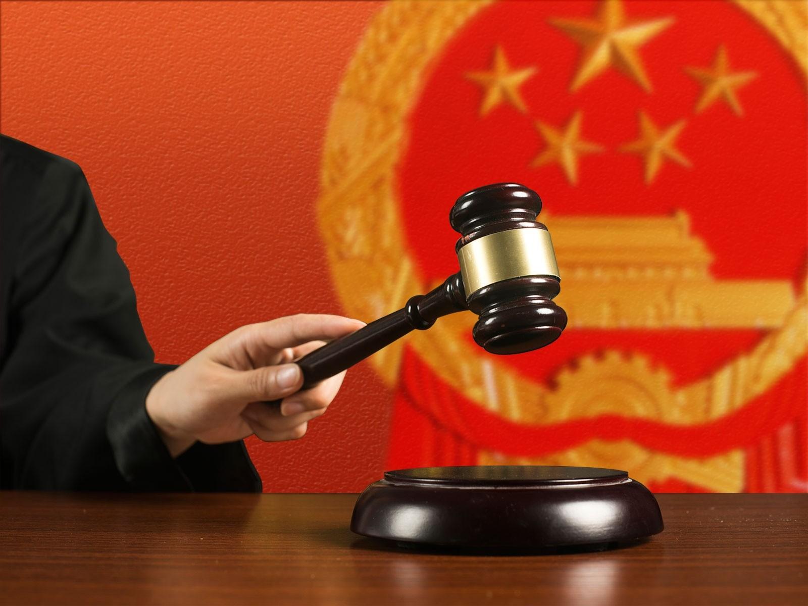 北京英国威廉希尔公司鸿图集团行业新闻——新中国首部民法典即将问世,9部法律将同时废止,影响每一个人!