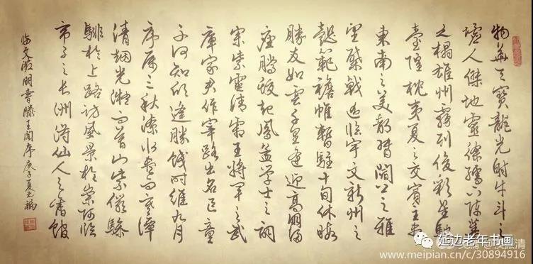 吉林延边临帖临画网络展之五——和龙展厅