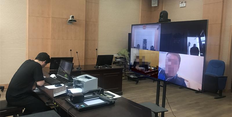 三网融合,多方互动,5G加持! 天宇威视助力山东高院,将非接触式庭审推向新高度