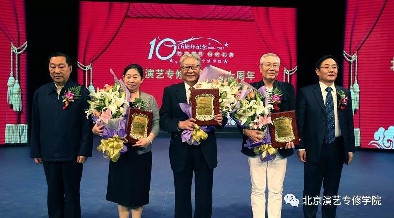 戏剧教育家梁伯龙专访:巩俐、陈宝国、吴秀波、夏雨等导师的艺术教育人生
