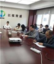 ManBetX体育党支部传达学习习近平总书记来陕考察时的重大谈话重要指示精神