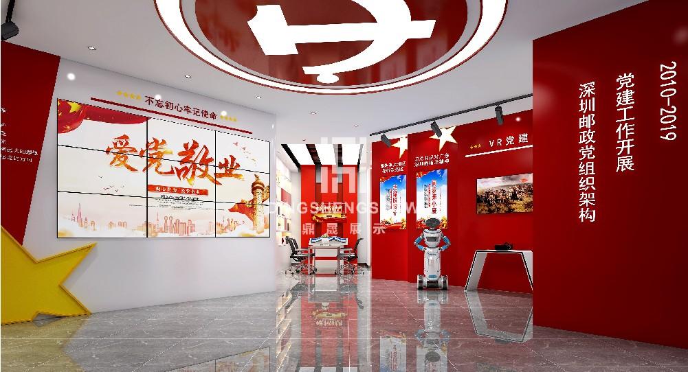 邮政党建展厅