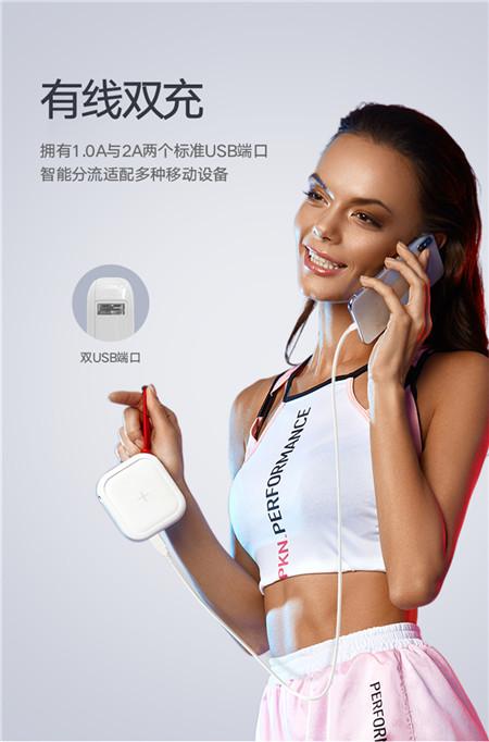 有线无线双充移动电源_充电宝便携小巧