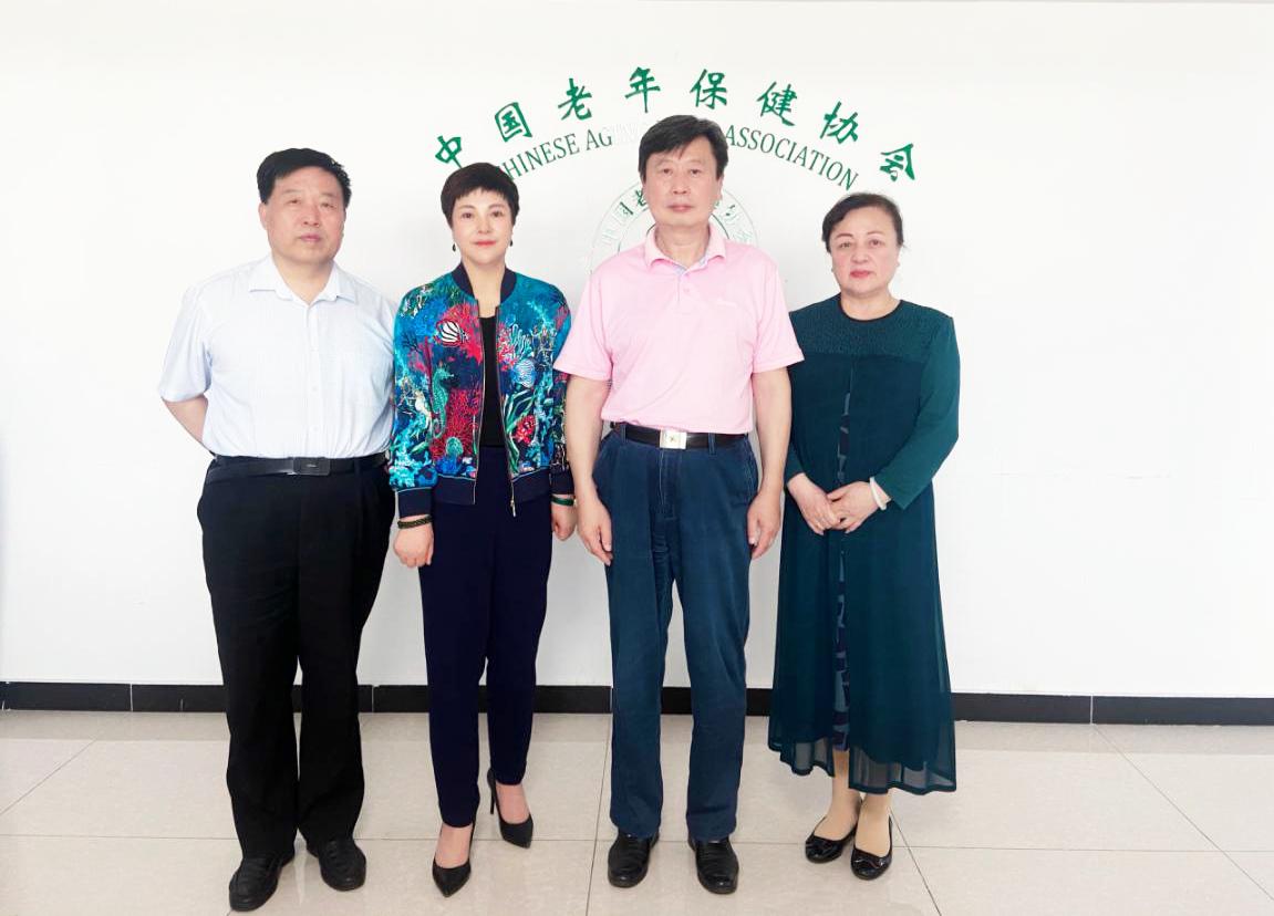 魏丽虹董事长赴中国老年保健协会就医养结合项目进行商业洽谈