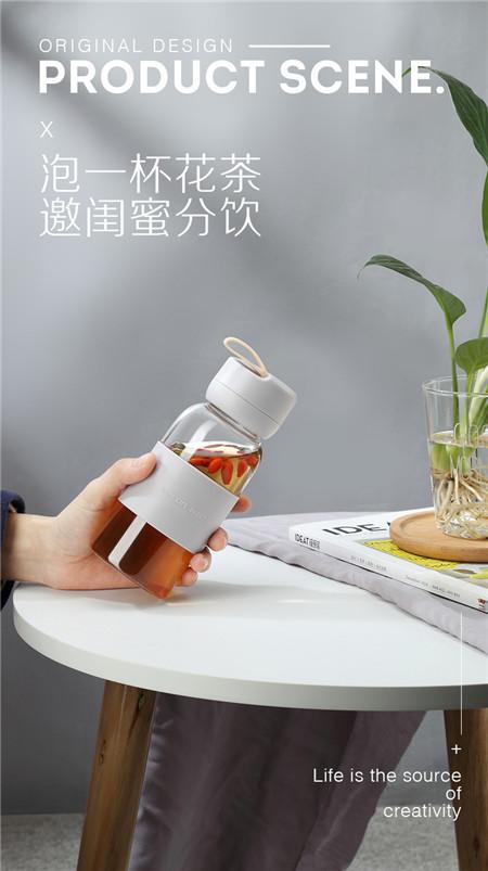 隔热水杯_女便携创意优雅小巧玻璃杯